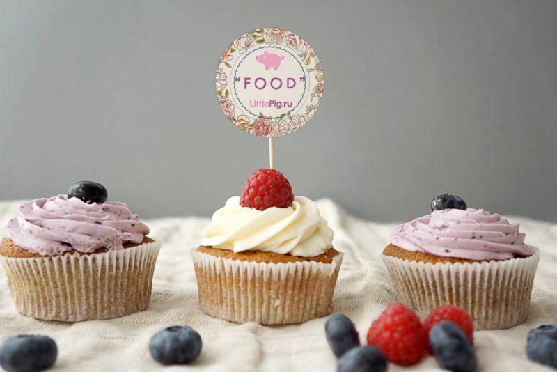 little_pig_food
